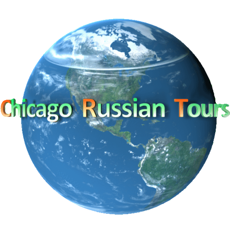 Chicago Russian Tours