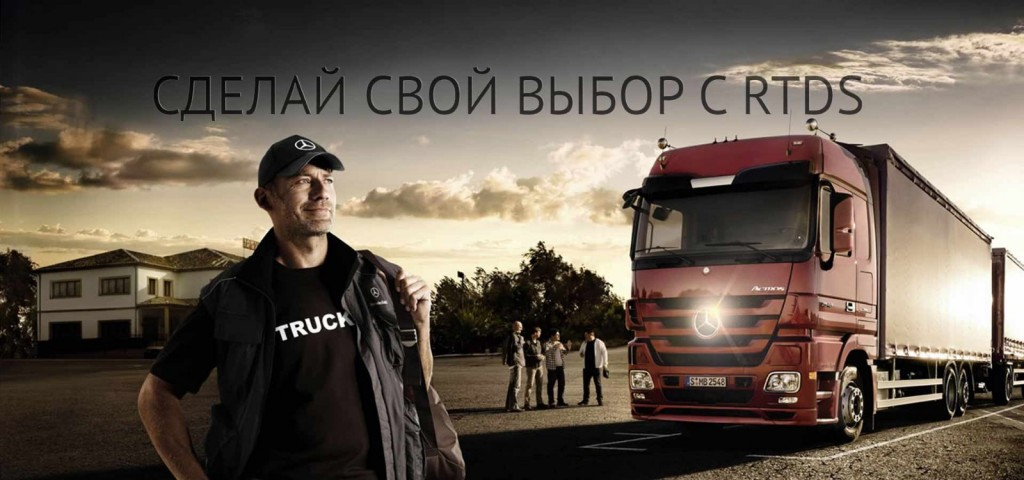 Russian Truck Driving School